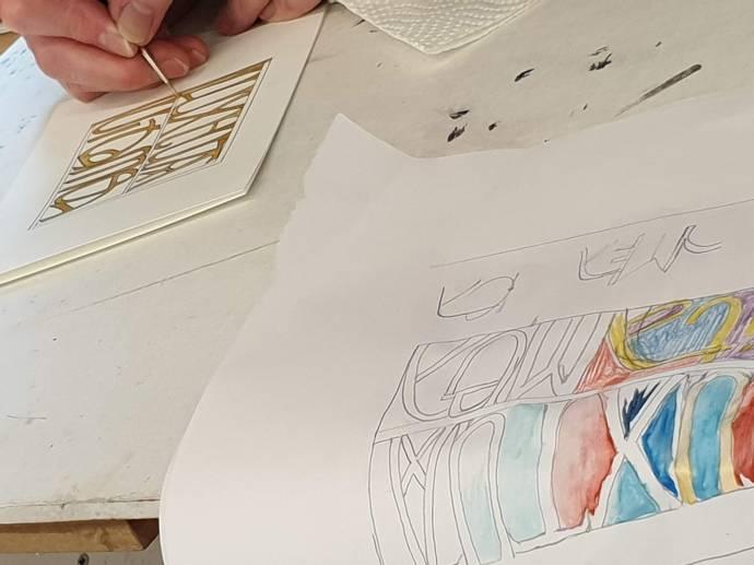 2019-02-16-Drawn Uncials-10